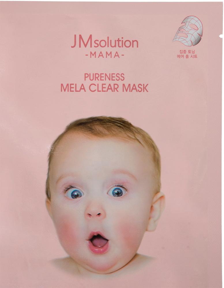 Гипоаллергенная тканевая маска для осветления кожи - Mama Pureness Mela Clear Mask  - 10 шт. [JM Sol