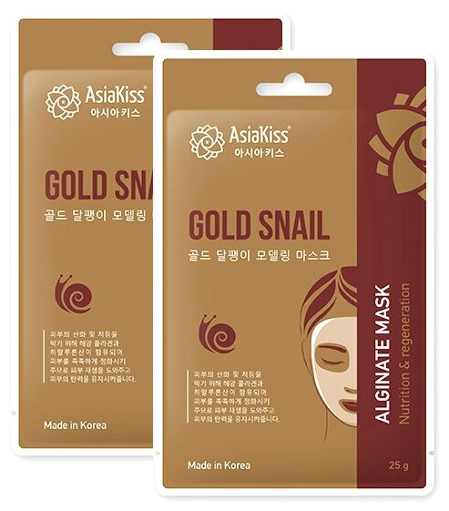 Маска альгинатная с золотом и муцином улитки - Gold snail alginate mask, 25г. AsiaKiss