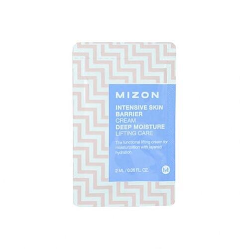 Крем для интенсивной защиты кожи - Mizon Intensive skin barrier cream, 2мл (пробник)