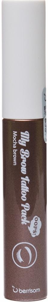Маска-татуаж для бровей #мокка Беррисом - BERRISOM  Oops My Brow Tattoo Pack MOCHA BROWN