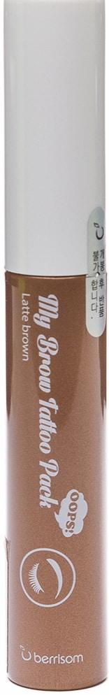 Маска-татуаж для бровей #латте  Беррисом - BERRISOM  Oops My Brow Tattoo Pack Latte Brown