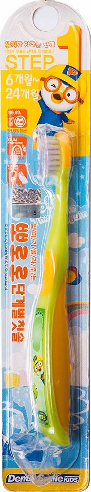 Детская зубная щётка зелёная от 6 до 24 месяцев Пороро —Pororo Child toothbrush STEP 1 Green 6 to 24