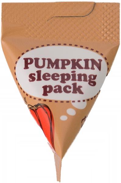 Многофункциональная ночная маска c ферментами тыквы - TOO COOL FOR SCHOOL Pumpkin Sleeping Pack Samp