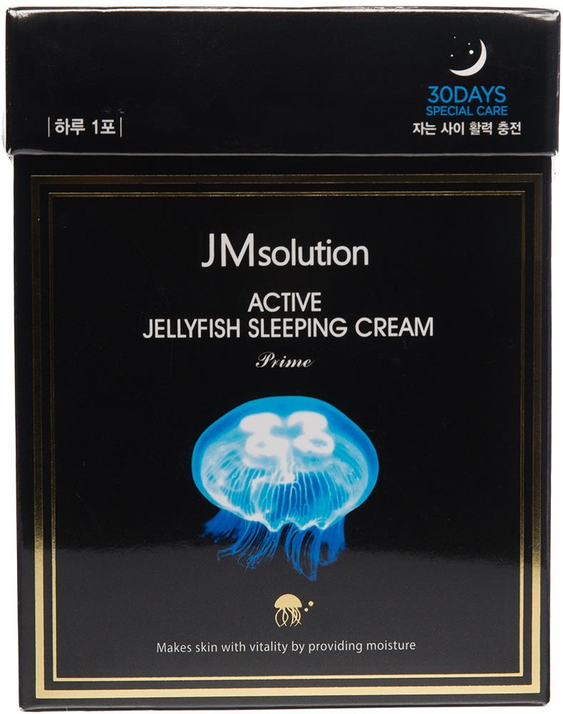 Ночная увлажняющая маска с экстрактом медузы - Active Jellyfish Sleeping Cream Prime  [JM Solution]