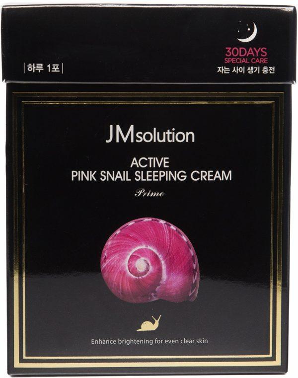 Обновляющая ночная маска с муцином улитки - Active Pink Snail Sleeping Cream Prime  [JM Solution]