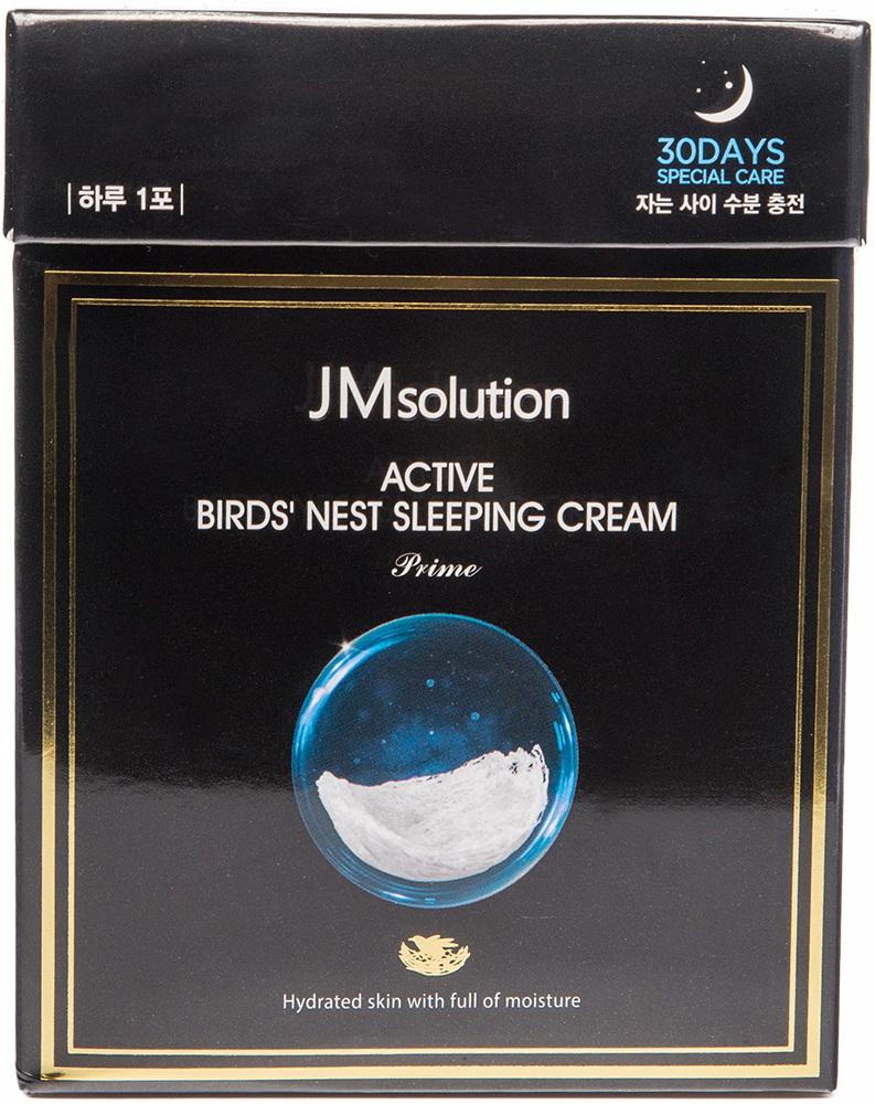 Омолаживающая ночная маска с ласточкиным гнездом  - Active Bird Nest Sleeping Cream Prime  [JM Solut
