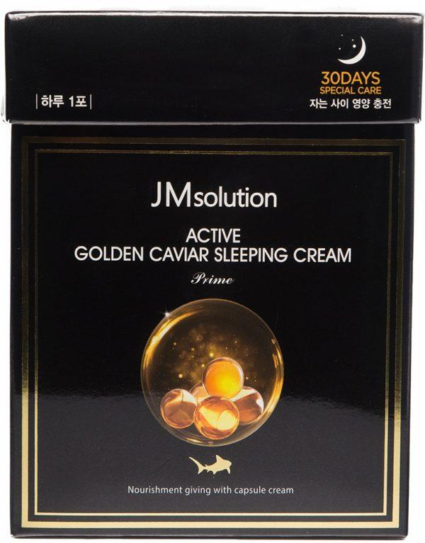 Ночная маска с золотом и икрой - Active Golden Caviar Sleeping Cream Prime  [JM Solution]