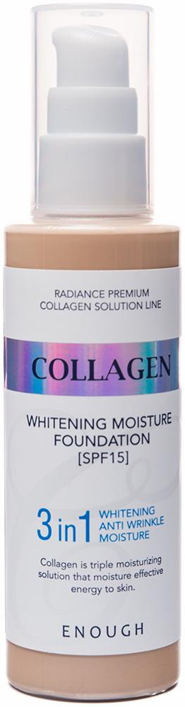 Тональный крем с коллагеном для сияния кожи SPF15 Энаф - ENOUGH Collagen 3 in 1 Whitening Moistu
